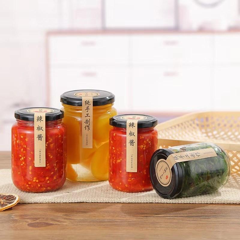 glass jar for food