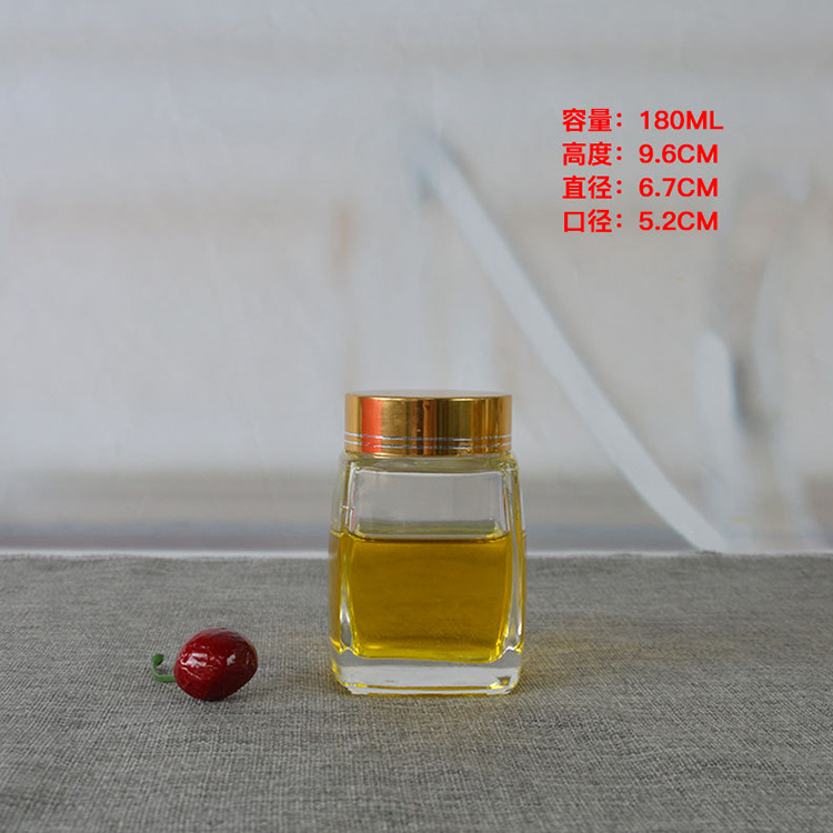 honey bottle jar (1)